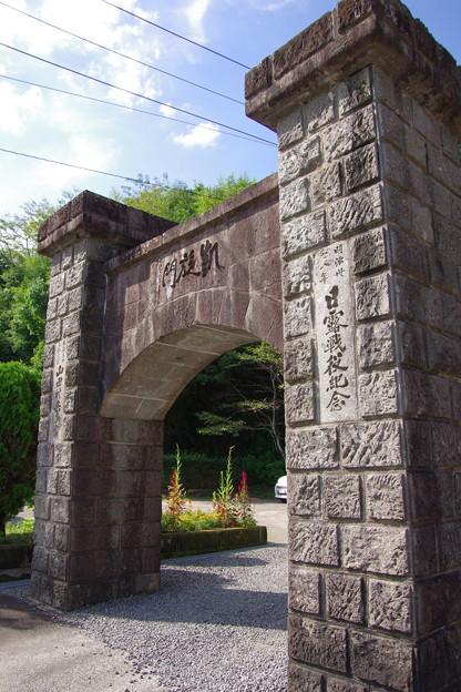山田の凱旋門