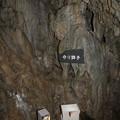 140517-47東北ツーリング・龍泉洞・守り獅子