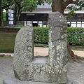 写真: 100518-27五郎と首掛石
