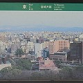 写真: 100518-61東 宮崎方面