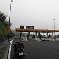 写真: 100519-15飽の浦トンネル出口の料金所