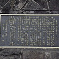 写真: 100519-20平和祈念像建立のことば
