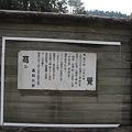 Photos: 110509-8坂本龍馬脱藩の地