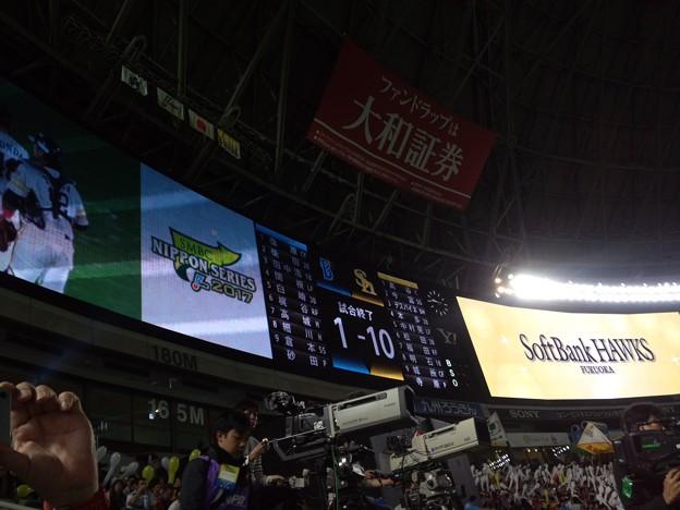 ホークス日本シリーズ第一戦勝利!やったー!