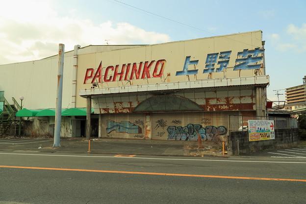 廃墟と化したパチンコ店