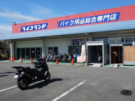 ライコランド伊勢崎店