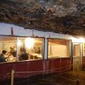 写真: 尾去沢鉱山 坑道内部7