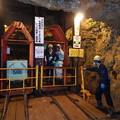 写真: 尾去沢鉱山 坑道内部11