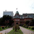 写真: 北海道庁旧本庁舎(赤れんが庁舎)