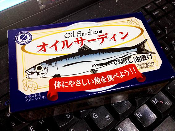 オイルサーディン(神戸物産)