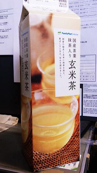 国産茶葉抹茶入り玄米茶(ファミマコレクション)