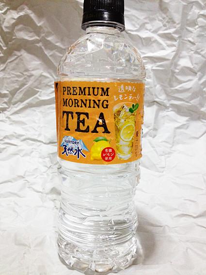 天然水PREMIUM MORNING TEA(サントリー)
