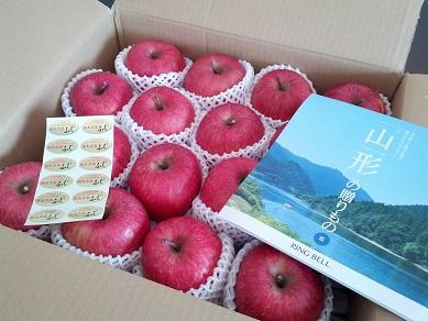 カタログギフトとりんご