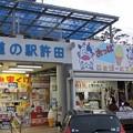 写真: 道の駅 許田(おっぱ乳業、宝くじ)