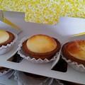 Photos: BAKE「焼きたてチーズタルト」