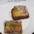 写真: ヴィエノワズリー ジャン・フランソワ「デニッシュフレンチトースト・アップルパイ」