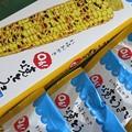 写真: YOSHIMI「札幌おかき Oh!焼きとうきび」