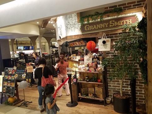 「GRANNY SMITH APPLE PIE & COFFEE」銀座店