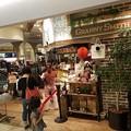 写真: 「GRANNY SMITH APPLE PIE & COFFEE」銀座店