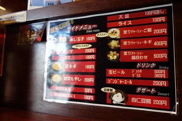 拉麺阿修羅 船橋本店DSC08796