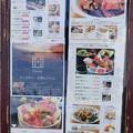 渚の駅たてやま レストランメニュー