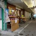 Photos: Beans House+Plus Cafe@船橋市場