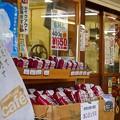Photos: Beans House+Plus Cafe@船橋市場s