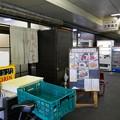 Photos: たらふく@船橋市場