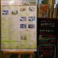 神奈川県立 生命の星・地球博物館P1010075