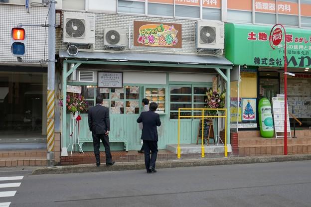 日本列島パン食い協奏@みのり台P1010899