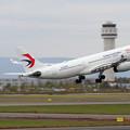 Photos: A330 B-6082 China Eastern takeoff