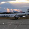 Photos: Gulfstream G550 VP-CNP