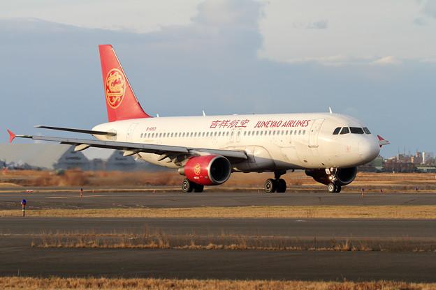 A320 Juneyao Airlines B-6921