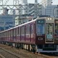 阪急電車 臨時直通特急 ほづ