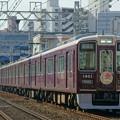 阪急電車 もみじ