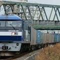 Photos: 1055レ【EF210-16牽引】