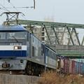 Photos: 5085レ【EF210-5牽引+EF65 2090ムド】