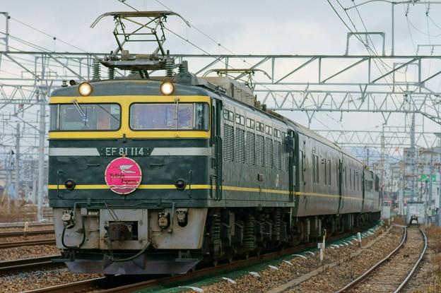 Photos: トワイライトエクスプレス【EF81 114牽引】