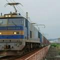 Photos: 8060レ【EF510-503牽引】