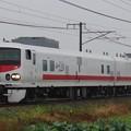 Photos: キヤE193系East-iD(キヤE192 1欠車) 飯山線検測送り込み回送
