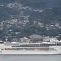 写真: MSCリリカ入港 2