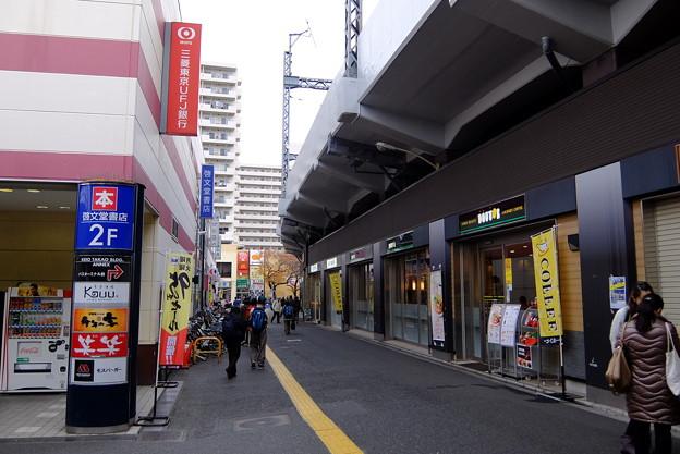 京王高尾駅前
