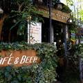 写真: 月火休みのカフェ