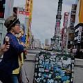 写真: Osaka,Japan,now
