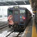 DMU Kiha 47 66 on Johana Line