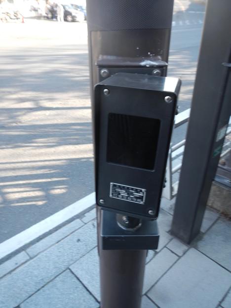 歩行者感応式交通信号機