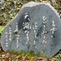 天滝渓谷(16)