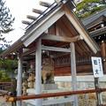 Photos: 元伊勢・籠神社(4)