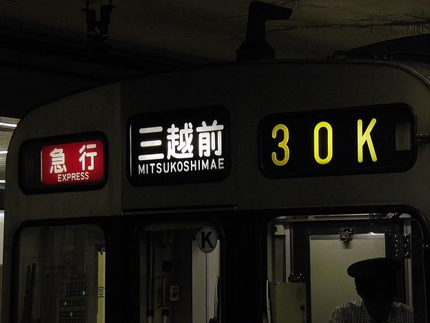 P8300018