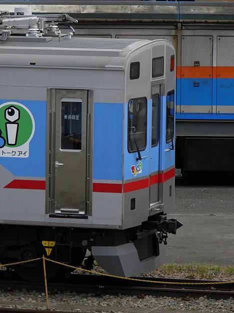 P9270054
